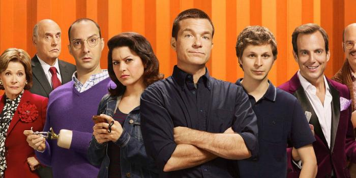 Arrested-Development-main-cast.jpg