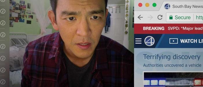 Search-John-Cho-1200x520.jpg