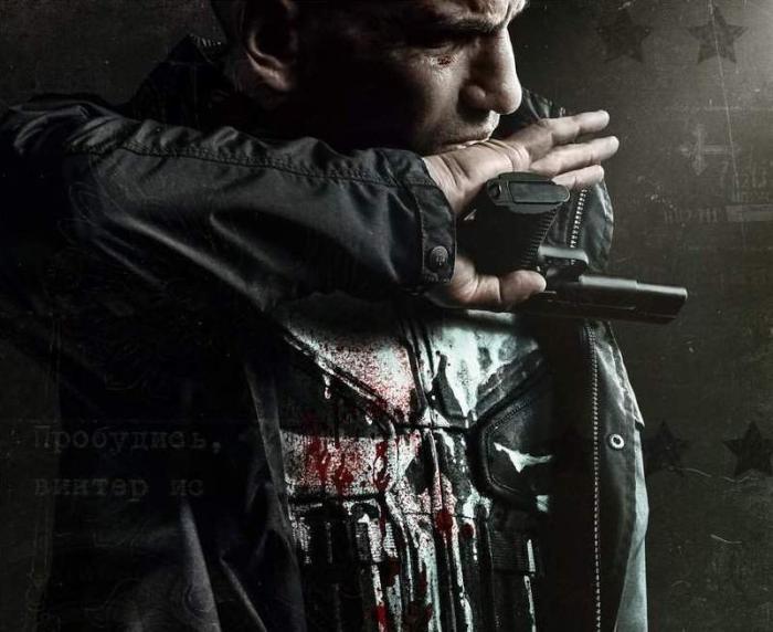 punisher season 2 poster.jpeg