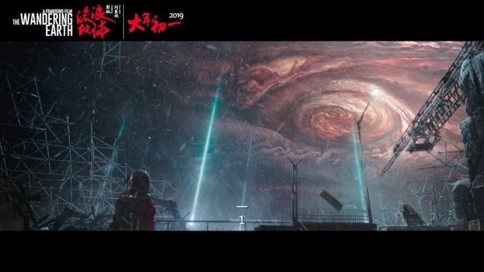 The Wandering Earth trailer.jpg