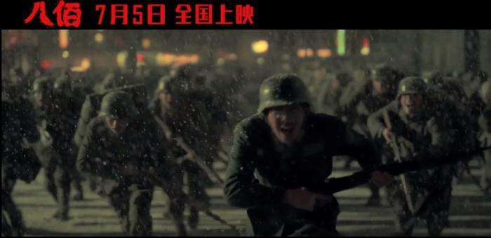 The Eight Hundred film