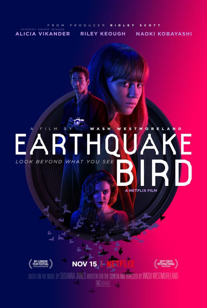 EARTHQUAKE_BIRD_Vertical_Main_RGB_EN.jpg