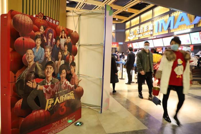 China Cinema Getty 1.jpg