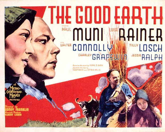 The good Earth poster Getty.jpg
