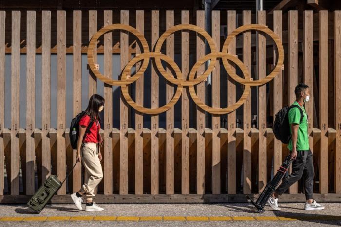 Tokyo Olympics village Getty.jpg
